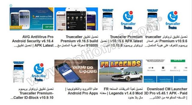 اعلانات المحتوى المطابق Formatting Ads in Google AdSense