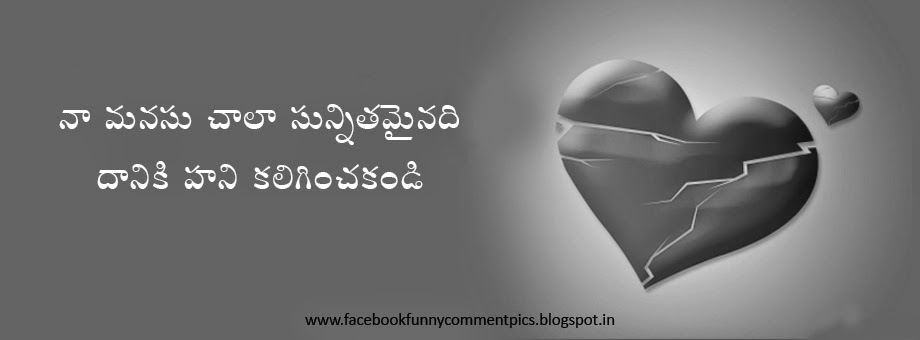Funny Quotes For Love Failure: Love Failure Quotes In Telugu For Facebook