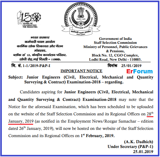 ssc-je-2018-official-notice