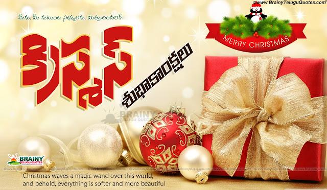 Christmas Telugu Online Free Greetings-Christmas wishes Quotes in Telugu, Telugu christmas