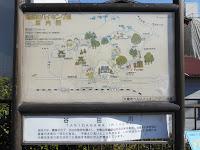 飯盛山ハイキング道・案内図