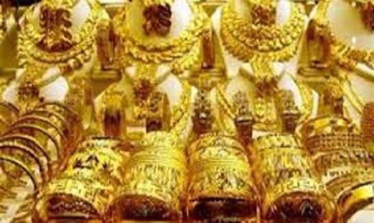 سعر اونصة الذهب اليوم