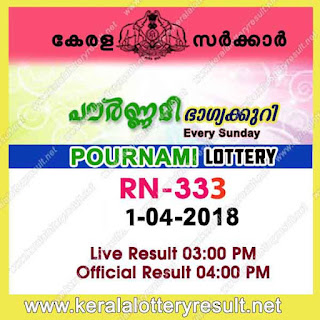 kerala lottery 1/4/2018, kerala lottery result 1.4.2018, kerala lottery results 1-04-2018, pournami lottery RN 333 results 1-043-2018, pournami   lottery RN 333, live pournami lottery RN-333, pournami lottery, kerala lottery today result pournami, pournami lottery (RN-333) 25/03/2018, RN 332, RN 332, pournami lottery R333, pournami lottery 1.4.2018, kerala lottery 1.4.2018, kerala lottery result 1-4-2018, kerala lottery result   1-4-2018, kerala lottery result pournami, pournami lottery result today, pournami lottery RN 333, www.keralalotteryresult.net/2018/03/25 RN-332  -live-pournami-lottery-result-today-kerala-lottery-results, keralagovernment, result, gov.in, picture, image, images, pics, pictures kerala lottery, kl   result, yesterday lottery results, lotteries results, keralalotteries, kerala lottery, keralalotteryresult, kerala lottery result, kerala lottery result live,   kerala lottery today, kerala lottery result today, kerala lottery results today, today kerala lottery result, pournami lottery results, kerala lottery result   today pournami, pournami lottery result, kerala lottery result pournami today, kerala lottery pournami today result, pournami kerala lottery result,   today pournami lottery result, pournami lottery today result, pournami lottery results today, today kerala lottery result pournami, kerala lottery   results today pournami, pournami lottery today, today lottery result pournami, pournami lottery result today, kerala lottery result live, kerala lottery   bumper result, kerala lottery result yesterday, kerala lottery result today, kerala online lottery results, kerala lottery draw, kerala lottery results,   kerala state lottery today, kerala lottare, kerala lottery result, lottery today, kerala lottery today draw result, kerala lottery online purchase, kerala   lottery online buy, buy kerala lottery online
