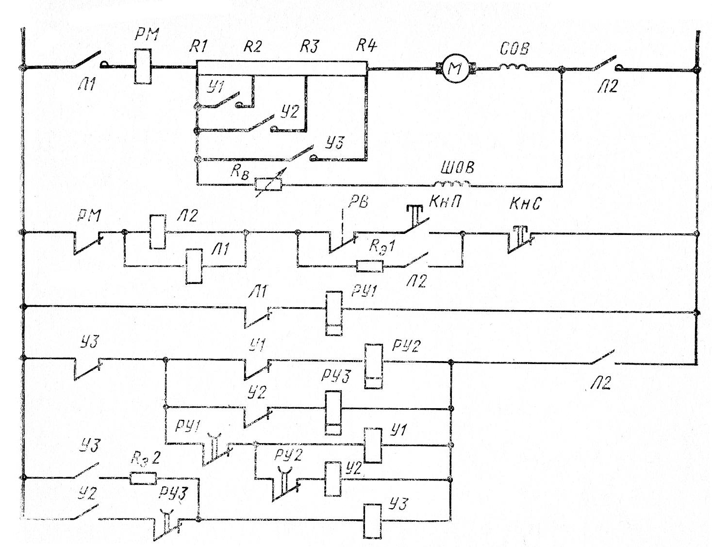 Принципиальная электрическая схема насоса фото 507