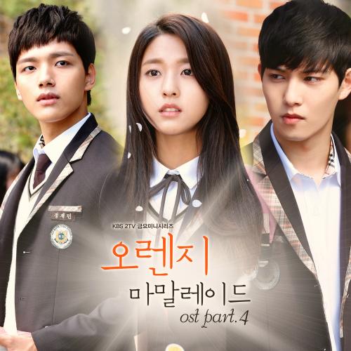 Nonton Drama Korea Orange Marmalade sub indo