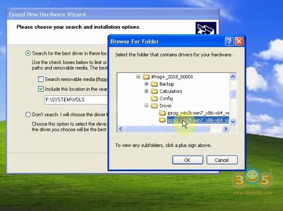 installer-iprog-logiciel-5