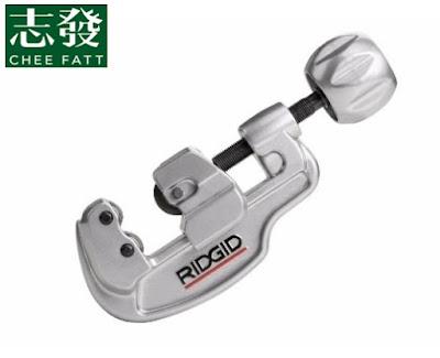 Chee Fatt Co Pte Ltd