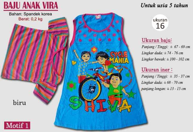 Baju Anak Karakter Shiva Plus Inner Vira Usia 5 Tahun