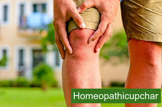 जोड़ो के दर्द का इलाज,अर्थराइटिस के लक्षण