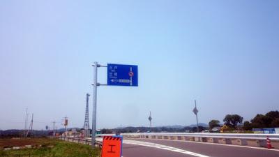 常陸大宮方面からは国道123号バイパスが整備中です