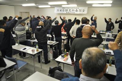 http://doro-chiba.org/nikkan_dc/n2017_07_12/n8383.htm