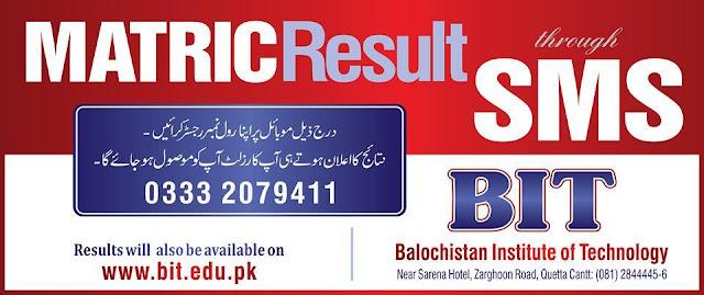 hamara quetta fsc result 2017 hamara quetta fsc result 2017 fsc result 2017 hamara quetta fsc result 2017 balochistan board balochistan board fsc result 2017 balochistan board fsc result 2017 hamaraquetta fsc result 2017 fa fsc result 2017 fsc result balochistan board 2017 hamara quetta fsc result 2017 balochistan board fsc result hamaraquetta fsc result 2017 hamaraquetta balochistan fsc result 2017 www.hamaraquetta.com fsc supplementary result 2017 fsc result 2017 balochistan board quetta f.sc result 2017 balochistan fsc result 2017 hamara quetta fsc result fa fsc result 2017 balochistan board fsc result 2017 balochistan board hamara quetta result fsc 2017 hamara quetta result 2017 fsc result of fsc 2017 fsc result 2017 balochistan hamara quetta fsc supplementary result 2017 hamara quetta fa fsc result 2017 www.hamaraquetta.com result 2017 www.hamaraquetta.com result 2017 hamara quetta supplementary result 2017 fsc balochistan board result 2017 fsc result 2017 quetta board hamara quetta result 2017 balochistan board result 2017 fsc hamara quetta fsc result 2017 balochistan board fsc result 2017 balochistan board quetta hamara quetta result fsc 2017 hamara quetta fsc supplementary result 2017 humara quetta fsc results 2017 fsc 2017 result fsc result balochistan board 2017 fa fsc result www.hamaraquetta.com fsc result 2017 hamara quetta fsc result 2014 fsc result 2017 balochistan board hamara quetta fa supplementary result 2017 hamra quetta hamara quetta result 2017 result 2017 fsc hamara quetta.com hamaraquetta.com balochistan board of intermediate and secondary education quetta fa fsc result balochistan board 2017 fsc supply result 2017 balochistan board of intermediate hamara quetta 2017 fsc 2nd year result 2017 fsc 2nd year result 2017 fa fsc result 2017 hamara queeta humra quetta apna quetta hamara quetta result 2017 hamara quetta fa result 2017 www.hamara quetta.com hamara quetta ba result 2017 hamaraquetta.com 2017 humara quetta result.com hmara quetta supplem