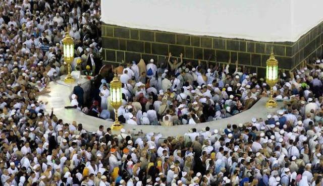 Hijr Ismail, Adakah Kaitannya Dengan Nabi Ismail?