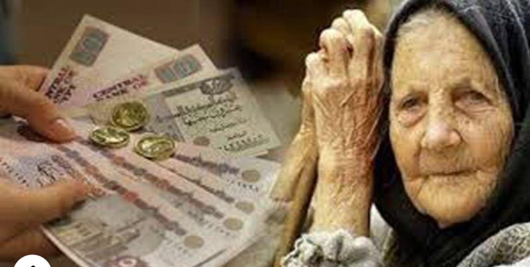 رسمياً زيادة المعاشات بعد تطبيق حكم الخمس علاوات ٣٠٠ جنيهاً لاصحاب المعاشات