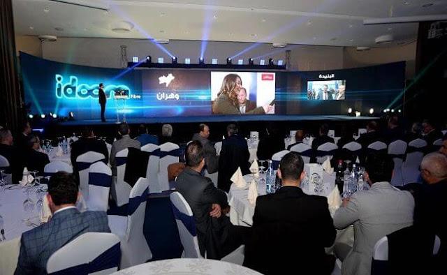 هدى فرعون ترد على الشعب الجزائر بسبب عضبهم من عرض Idoom Fibre