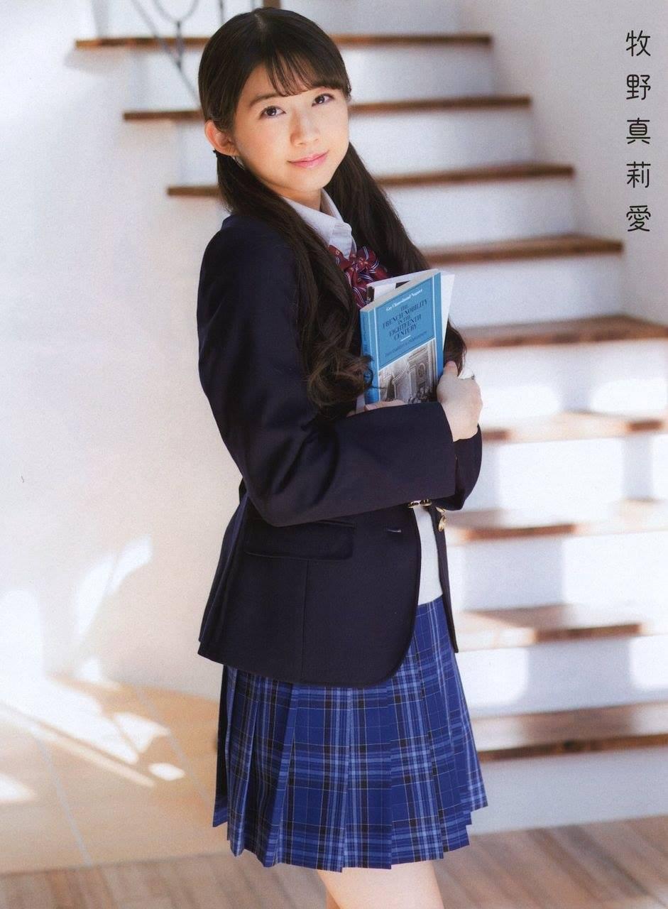 Kudo Haruka 工藤遥, Makino Maria 牧野真莉愛 Morning Musume, UTB 2017.04 (アップトゥボーイ 2017年04月号)