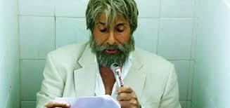 Piddly from Shamitabh Latest Songs Piano Notes