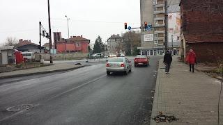 Road Closed, Traffic, Yambol,