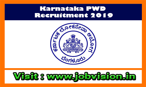 Karnataka PWD Recruitment 2019 870 JE, AE Posts