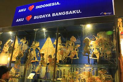 d'topeng museum