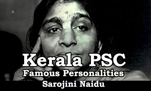 Famous Personalities - Sarojini Naidu (1879-1949)