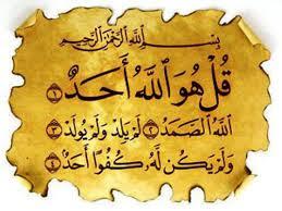 surah ikhlas parhne ke fawaid in urdu