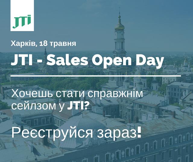 Sales Open Day від компанії JTI