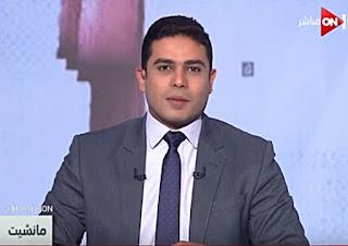 برنامج مانشيت حلقة الأحد 10-9-2017 مع محمد الشاذلى و قراءة في أبرز عناوين الصحف المصرية والعربية والعالمية