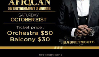African Entertainment Awards Announces Its 2017 Host