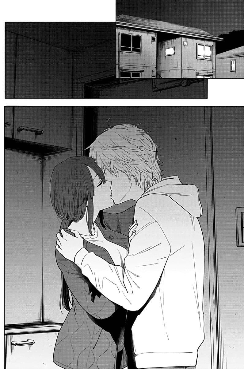 อ่านการ์ตูน Shounen no Abyss ตอนที่ 3 หน้าที่ 4