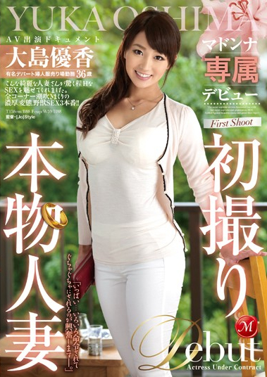 Real Take Madonna Exclusive Debut First Married Woman AV Performers Document Oshima Yuka