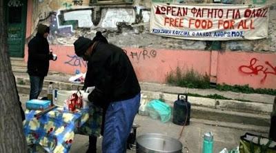اليونانيون يغوصون في مستنقع الفقر