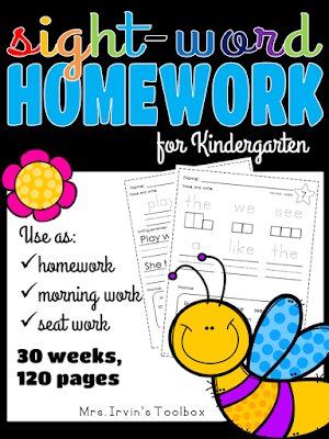 Sight-Word Homework