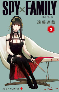 SPY×FAMILY 第01-03巻 free download