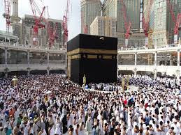 Hajj, Hajj what is hajj and why is it important, hajj steps, when is hajj, hajj facts, where is hajj located, hajj pilgrimage facts, how many days is hajj, hajj live visit this article