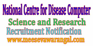 NCDIR (National Centre for Disease Computer Science and Research) Recruitment Notification 2016
