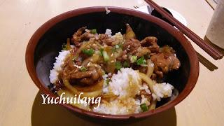 Nasi Daging Lembu