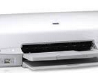 HP Deskjet 5440 Driver Windows 10 PC