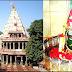 महाकाल मंदिर में टूटा अब तक का रिकॉर्ड, 9 महीने में चढ़े 12 करोड़, नहीं दिखा नोटबंदी का असर