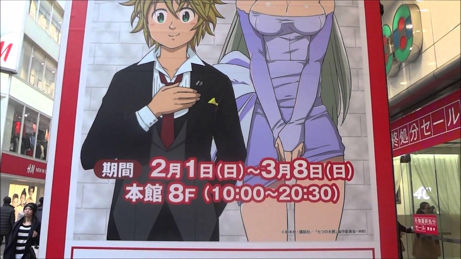 Sin: Nanatsu no Taizai