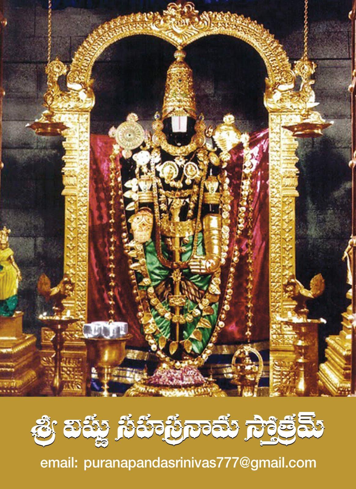 Varaha Purana In Telugu Pdf