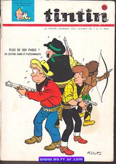 Recueil Tintin sur bd-pf-gf.com