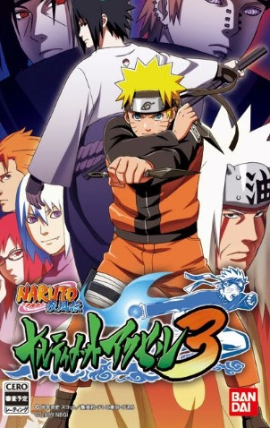 GAME NARUTO SHIPPUDEN PPSSPP ISO ANDROID