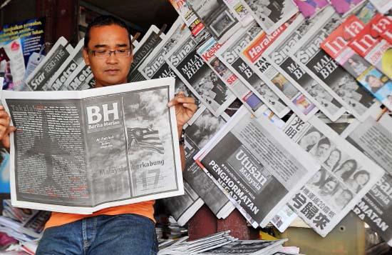 Gambar #MalaysiaBerkabung