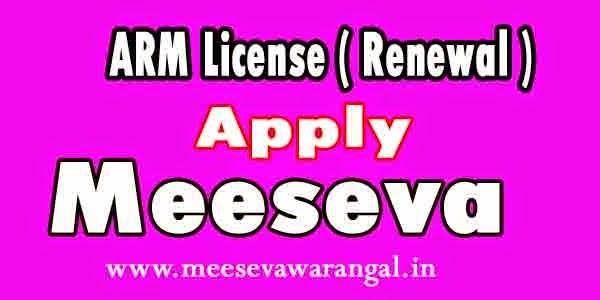 ARM License (Renewal) Apply in Meeseva