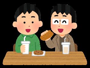 カウンターで食事をする人たちのイラスト(男性)