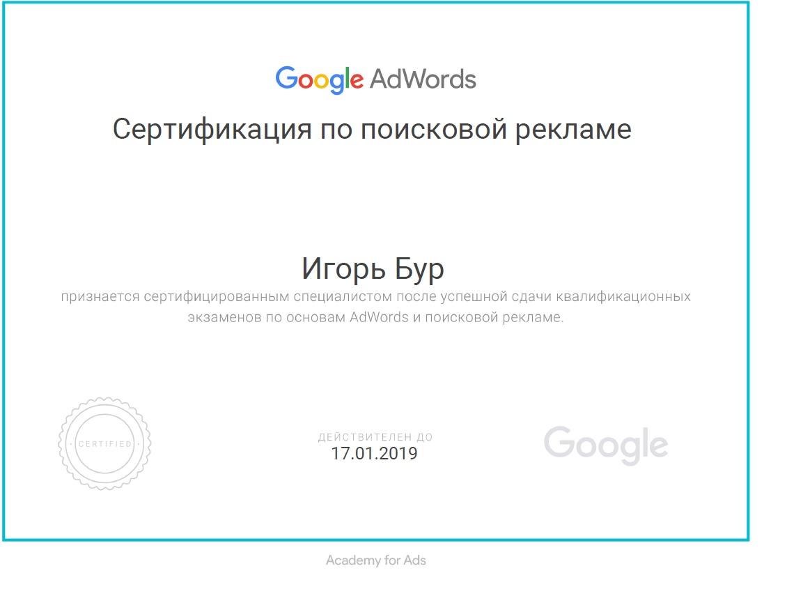 Реклама сертификация сертификация оит в санкт-петербурге