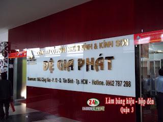 Thi công các hệ thống biển hiệu quảng cáo, biển led, biển neon sign, các loại hộp đèn quảng cáo, mặt dựng aluminium chuyên nghiệp tại Hà Nội