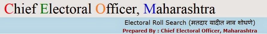 Maharashtra Search Get Polling booth 2014