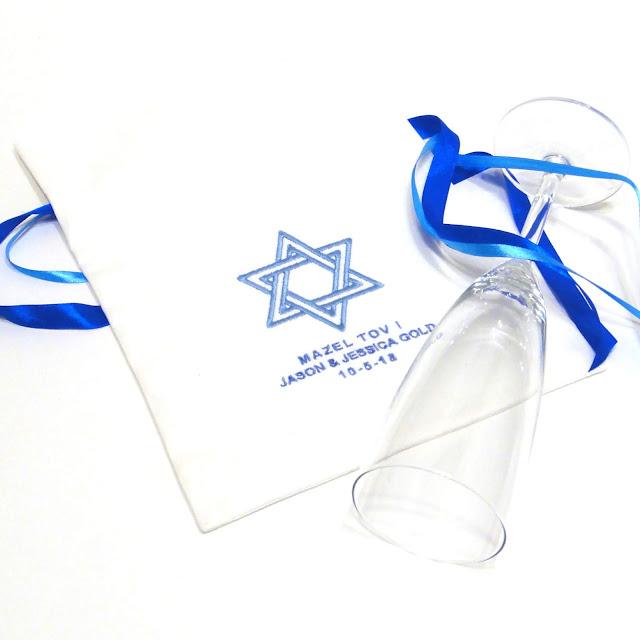 Церемония разбития стекла - мешок с именами молодоженов. Еврейская свадьба - ручная работа, дата и имена молодоженов на усмотрение заказчика
